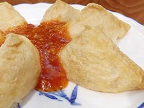 참치유부초밥